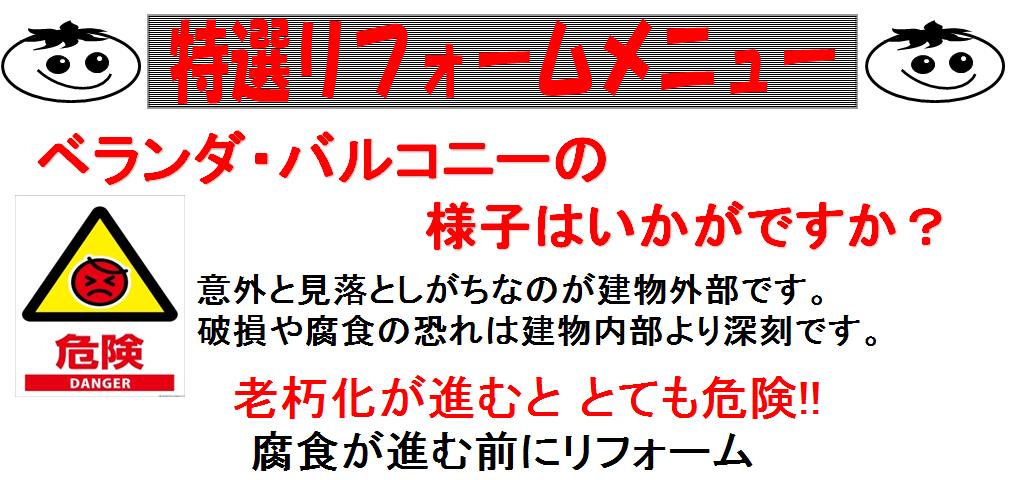 2018 斉藤商店 ページ 2